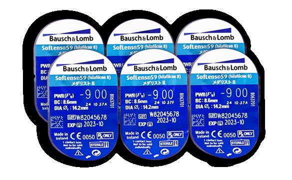 6 unidades de lentes de contato Soflens 59
